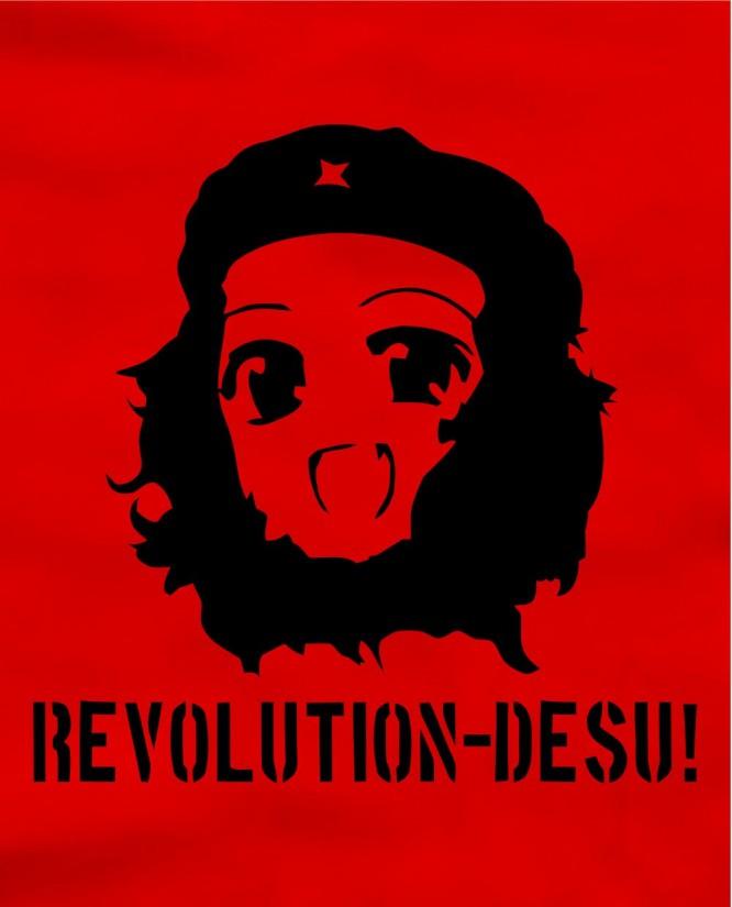 Revolution desu